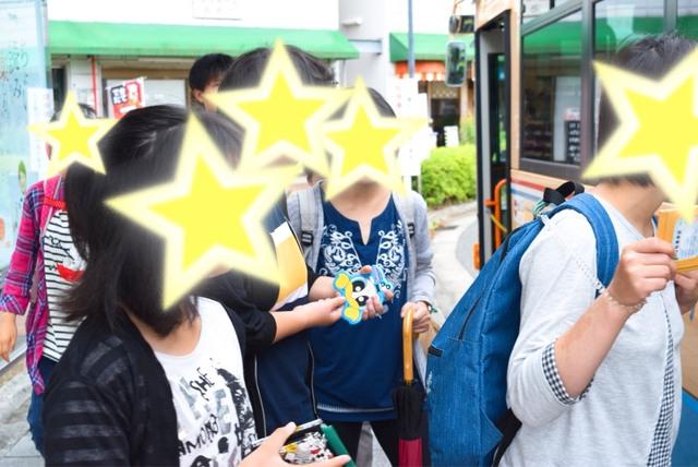 市バス乗車体験